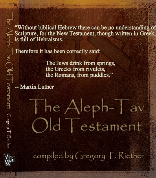 Learn Biblical HebrewLearn Biblical Hebrew